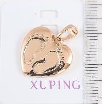 Кулон XUPING-(позолота)